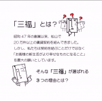 2018-06-28_16h58_01