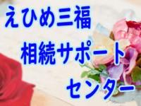 souzoku_top