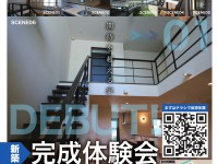 0705三福建築設計様-1 - コピー
